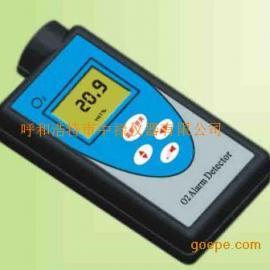 内蒙古便携式ZL-O2氧气检测仪
