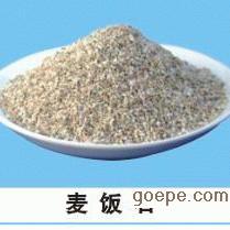 麦饭石滤料/精制麦饭石滤料/滤料
