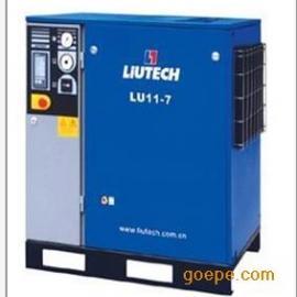 LU5-LU15E 系列螺杆式空气压缩机