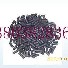 黑龙江煤质柱状活性炭