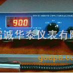 振动电容式静电计/液晶电容式静电计/数码电容式静电计