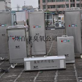 臭氧空气消毒机厂家、移动臭氧发生器价格