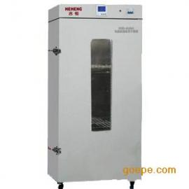大型工业烘箱 实验箱 烘干箱 烤箱