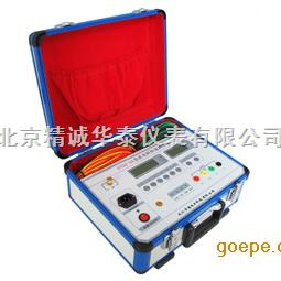 北京直流电阻快速测试仪 /直流电阻快速测试仪/电阻测试仪
