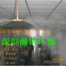 广东高压雾化喷嘴,空气雾化喷头厂家