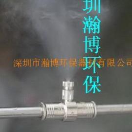 雾化降温喷嘴,空气雾化喷头销售