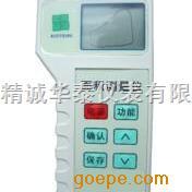面积测量仪/GPS测亩仪/测面积/测高度/测坡度/测坡面面积
