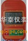 北京手持测亩仪/GPS面积测量仪/农田面积测量仪/测亩仪价格