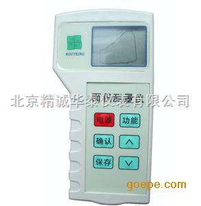 手持式GPS面积测量仪/面积测量仪/北京测亩仪/土地面积测量仪
