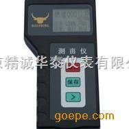 面积测量仪/GPS面积测量仪/手持测亩仪厂家