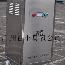 百丰BF-YD移动式臭氧消毒机产品优点