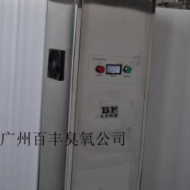 外置式中央空调臭氧发生器厂家臭氧价格