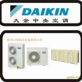 杭州大金中央空调 大金空调产品特点 杭州大金专业店有什么优势