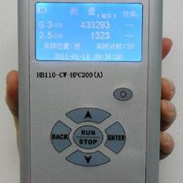 两通道高精度手持式粉尘检测仪