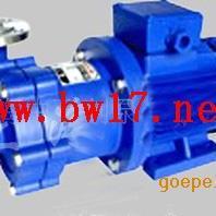 不锈钢磁力泵 不锈钢自吸磁力泵 磁力驱动泵