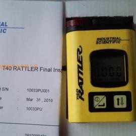 T40硫化氢检测仪,硫化氢气体检测仪