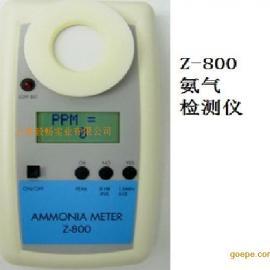 氨气检测仪,Z800氨气检测仪
