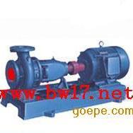 单级离心泵 单吸清水离心泵