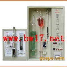 高频碳硫分析仪 碳硫高速分析仪
