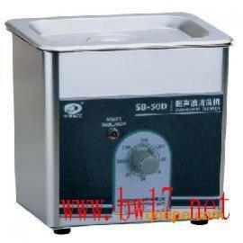 超声波清洗机 清洗机 超声波清洗机