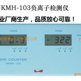 空气正负离子检测仪NKMH-103