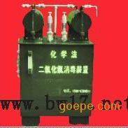 二氧化氯发生器 计量泵负压式二氧化氯