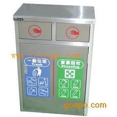 GPX-57C 烤漆分类环保分类果皮箱