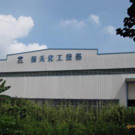 搪瓷反应釜厂家