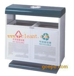 GPX-137 广州南方分类环保垃圾桶