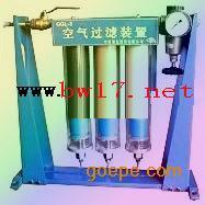 三级空气过滤器 过滤器 空气过滤器