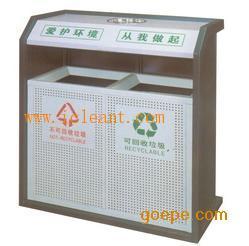 GPX-128A  南方市政环卫垃圾箱