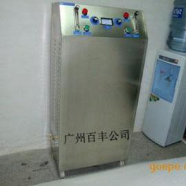 瓶子消毒臭氧发生器、包装袋臭氧杀菌机