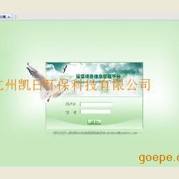 运营项目信息管理平台软件