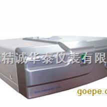 红外分光测油仪/便携式测油仪