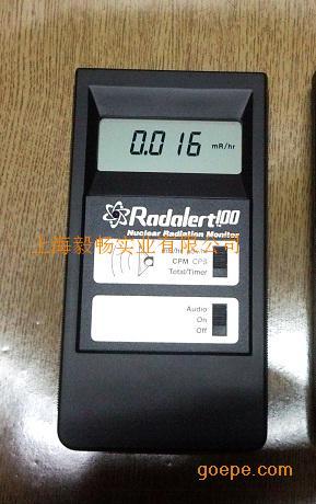 多功能辐射检测仪RADA供应商