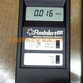 供应多功能辐射检测仪RADALERT100多功能射线检测仪