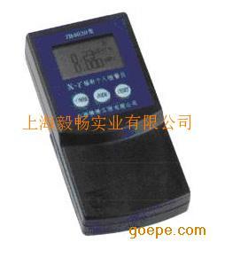 射线报警仪JB4020 JB4020Xγ辐射个人报警仪