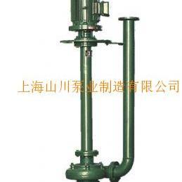 不锈钢液下化工泵 液下泵价格