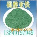 硫酸亚铁作为陕西数万亩苹果园的土壤改良剂增产增效!