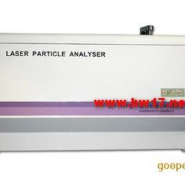 全自动激光粒度仪(湿法)激光粒度分布仪