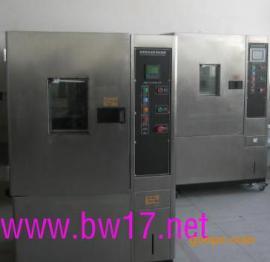 湿热试验箱408L 试验箱408L