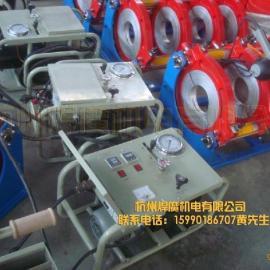 三明燃气PE管全自动热熔焊接机|电熔焊机