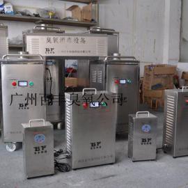 壁挂式臭氧消毒机价格、工业臭氧发生器