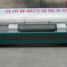 台州生产污水处理设备卧螺离心机