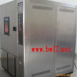 湿热试验箱800L 试验箱800L