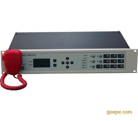 100门二总线消防火警电话主机/消防电话/消防通讯系统