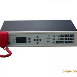 20门二总线消防火警电话主机/消防电话/消防通讯系统