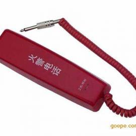 多线消防火警电话分机/消防电话分机/电话手柄