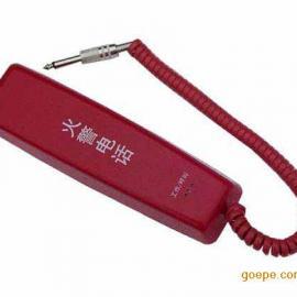 DH9272二总线消防火警电话分机/消防电话分机/手柄电话