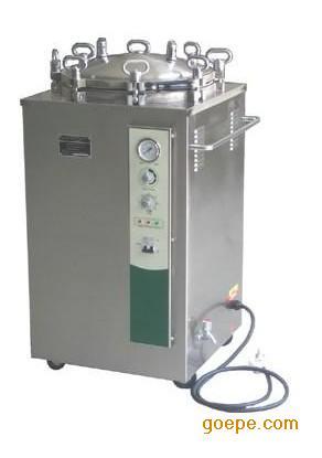 立式压力蒸汽灭菌器LS-100LJ